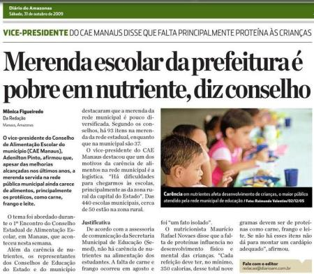 Merenda Escolar Municipal de Manaus